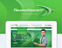 Web site for Customs Broker