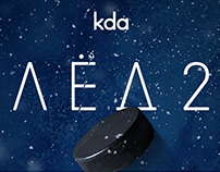 Ice 2 promotion design