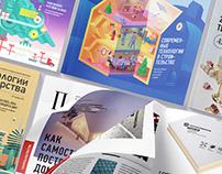 TM magazine