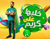 Careem Campaign