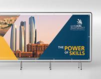WorldSKills Abu Dhabi 2017 - Backdrop Banner