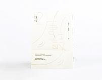 唐詩宋詞 - BookDesign