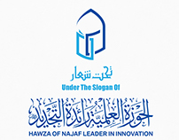 Hawza of najaf leader in innovation