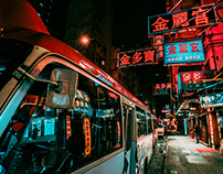 NIGHT HONG KONG