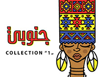 "'ganubi store' collection "" 1 """