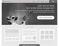 wireframes for cv website