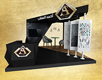 AHMED EL SALAB Booth
