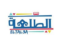 El Tal3a Logo