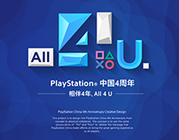 All 4 U | PlayStation China 4th Anniversary
