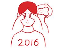 新年愿望2016