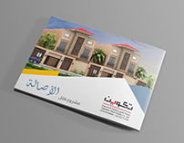 Business Profile Design - Takween Company