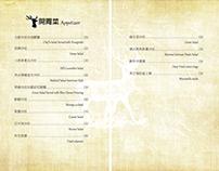 menu deer house (draft) 菜單設計_草案