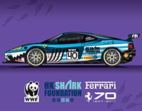 Personal work - Shark Awareness Day Ferrari Livery 2017