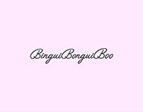 Bingui Bongui Boo