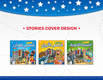 """Stories Cover Design"""