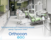"ORTHODONTIC DENTAL CENTER ""ORTOKON PLUS"" - UX/UI"