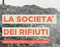 La società dei rifiuti - Laboratorio di riuso creativo