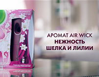 Air Wick Магия Балета