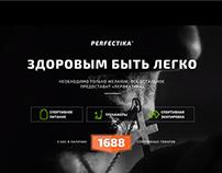 Интернет-магазин «Перфектика»