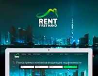 Сервис для поиска недвижимости RENTFIRSTHAND