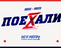 X. Go Ice Hockey