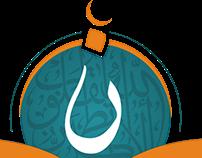 التهنئة بعيد الفطر - جمعية نتدبره