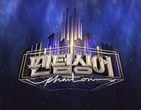JTBC - PHANTOM SINGER