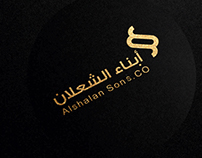 Alshalan Sons Logo 2