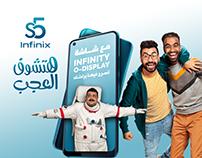 Infinix S5 Digital Campaign