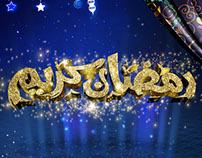 Cairo festival city Ramadan branding