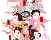 The 24 Solar Terms- Chinese Beauties