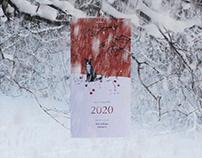Our 2020 calendar