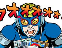 TSUTAYA熊本TVCM用イラスト制作