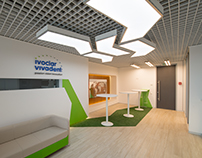 """Ivoclar Vivadent"" office' Moscow"