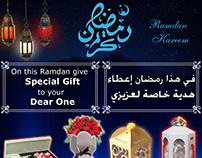 Ramadan Kareem Add