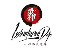 Isshinfuran Dojo Design