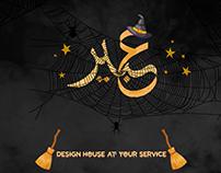 Happy Halloween - Abeer's Graphics