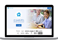 Health at Home Landing Page (early 2017)