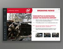 News card Concept