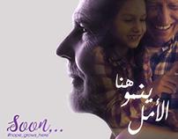 Hope Campaign - Social Media