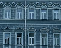 Москва #5 Город