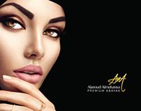 Alanoud Almuhanna Logo Design