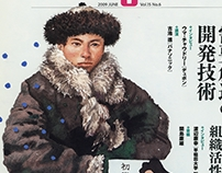 Illustration :: Magazine covers 2