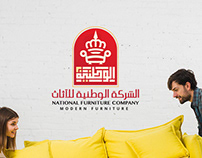 Logo National Furniture