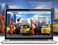 Corporate site gk-avion.ru