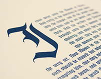 ISTD – Reimagining the Bible
