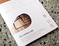 一席日常 the comma cafe / 逗點咖啡影像記錄