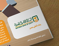 Ach campaign  elahly bank