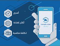 infographic - ENAQL - 2018