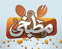 matbki . logo
